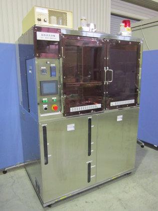 Ultrasonic Engineering CM-634 in Japan