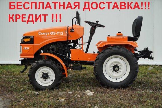 2015 Mototraktor Garden Scout T-12DIF-VT(12