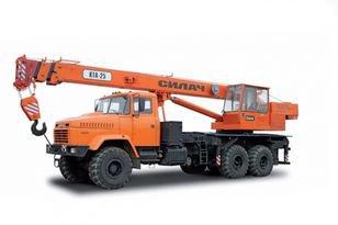 2016 KRAZ 65053 mobile crane