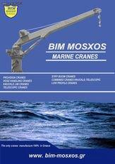 MARINE BIM CRANES port crane