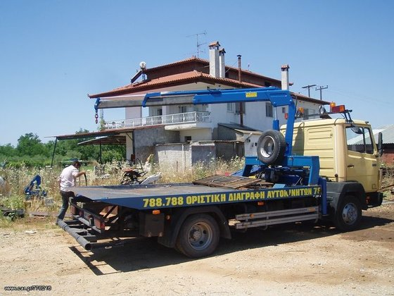 BIM GST585 tow truck in