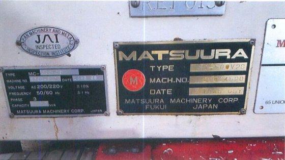 1985 matsuura 500 v 2 in burt mi usa rh machinio com  Matsuura CNC Milling Machines Used