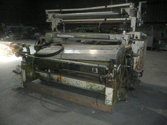 70″ (1770MM) PCMC SINGLE COLOR