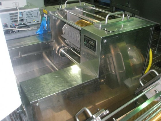 Nanashimaya M slicer Dicer, Slicer,