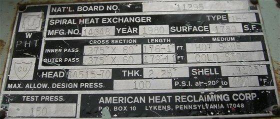 1980 AMERICAN HEAT RECLAIMING EXCHANGER