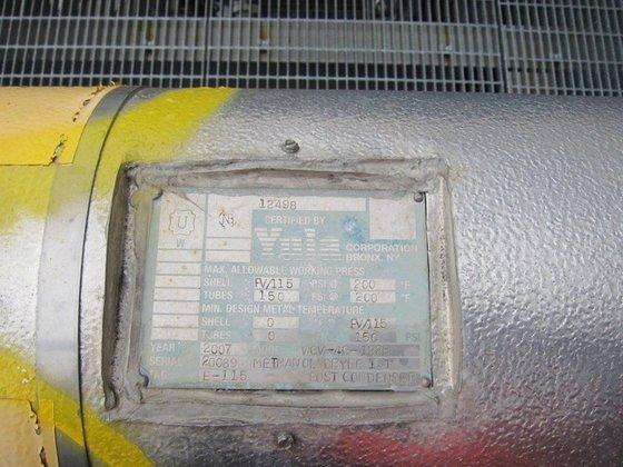 2007 YULA WCV-4C-123B METHANOL DRYER