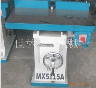 Guangdong Second Hand Woodworking Machinery Supply In Dongguan China