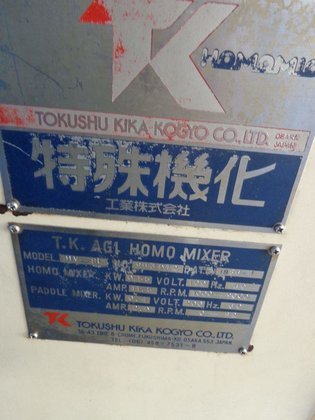 TOKUSHU KIKA KOGYO HV-SL in