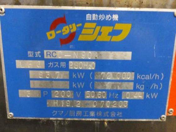 KUMANO CHUBO KOGYO RCD-N90A in