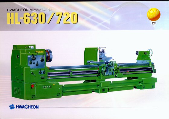 "24"" X 120"" Whacheon Engine"