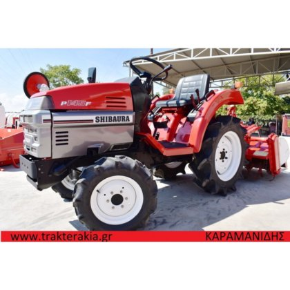 Tractor SHIBAURA P 145F with milling machine in Alexandroupoli, Greece