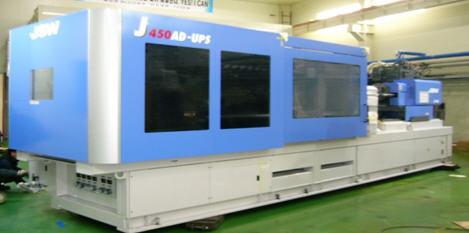 2007 JSW J450AD-UPS(Hybrid : Ultra
