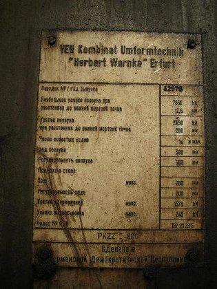 1986 ERFURT PKZZ I 800