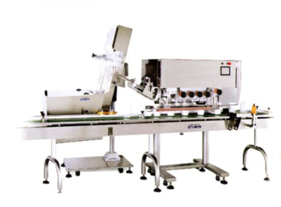 NEW CVC MODEL 1205 8-SPINDLE