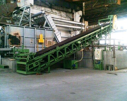 Aluminum Ingot Production Facility in