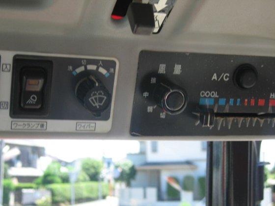 Yanmar US 46 in Ibaraki Prefecture, Japan