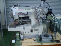 Pegasus W664-01CB Sewing Machine in