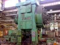 1984 Voronezh AKKB8544 2500T Hot