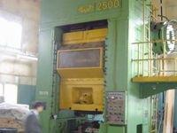 1984 Voronezh K504.003.844 2500T Knuckle
