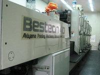 1993 Akiyama BT-540 Offset Printer