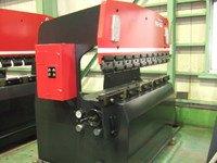 1976 Amada RG-50 2.0m Hydraulic