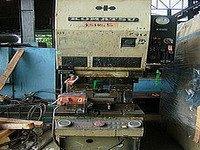 Komatsu PHS-30 Universal Hydraulic Press