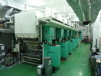 2006 Tenma Sesakusho S110-7C1847 Printing