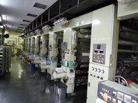1988 DNK - Printing Machine