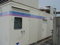 1998 Yanmar Natural Gas 280