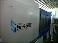 2005 Toyo Si-450III 450T All-Electric