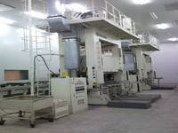 Neagari MSN-100 100T Hydraulic Press
