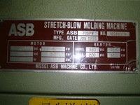 1996 ASB 70DPW Blow Molding