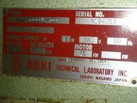 1995 Aoki SBIII-1000NL-100 Blow Molding