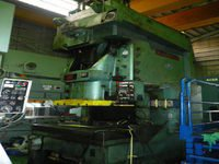 1984 Washino PUX-200 200T Press