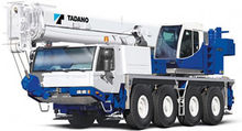 New Tadano ATF 70G-4