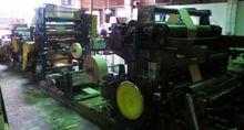 HOLWEG RS 2 Bag making machines