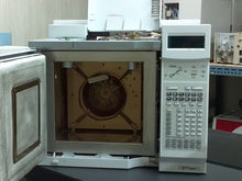 Agilent 6890N Network GC System