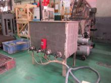 Japan Heater 6A5-3230
