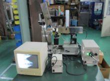 Vision Cytec Micro-MAX VMB-D689