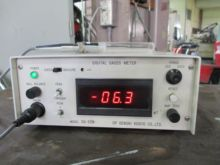 2000 OP Electronics Industry DG