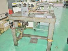 1974 Jiangmu Iron Works PH6L-4H