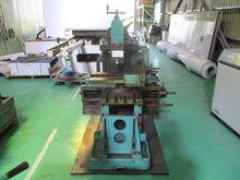 Uchida Machinery Industry SU-Ⅱ