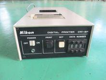 Nikon CM-6P