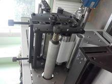Used 250 mm slitter