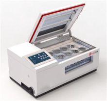 LabTech Inc M8 Automated Nitrog
