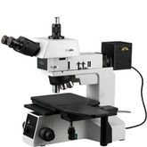 New AmScope ME600TZC