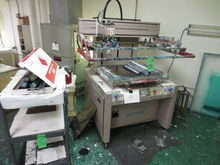 ATMA Screen Printer with PLC Co