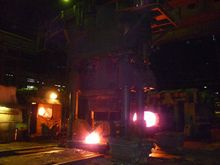 United Open Die Forging Press +