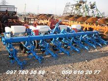 Used Kultivator prop