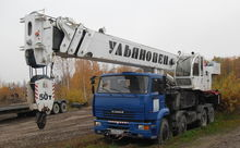 """2011 KAMAZ """"Ulyanovec MKT-50.1"""""""